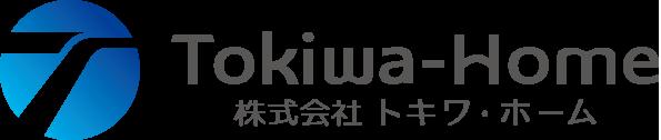 トキワホーム